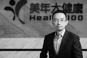 俞熔:构建健康产业核心生态圈