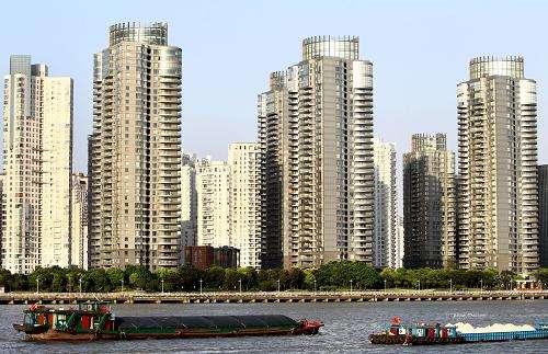 住建部等四部门:防止提取住房公积金用于炒房投机
