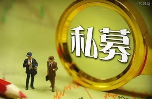 中国私募基金规模超12万亿元