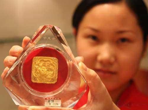 世界黄金协会:全球央行首季大举买入黄金