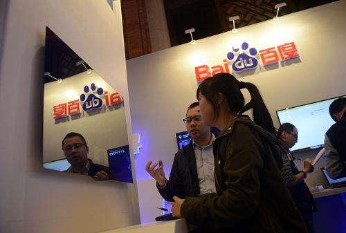 Baidu, NetEase nail down sponsors for CDRs