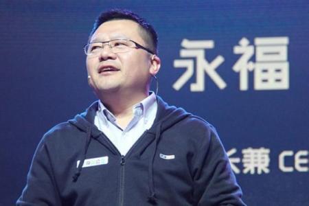 俞永福开启新征程:成立eWTP科技创新基金