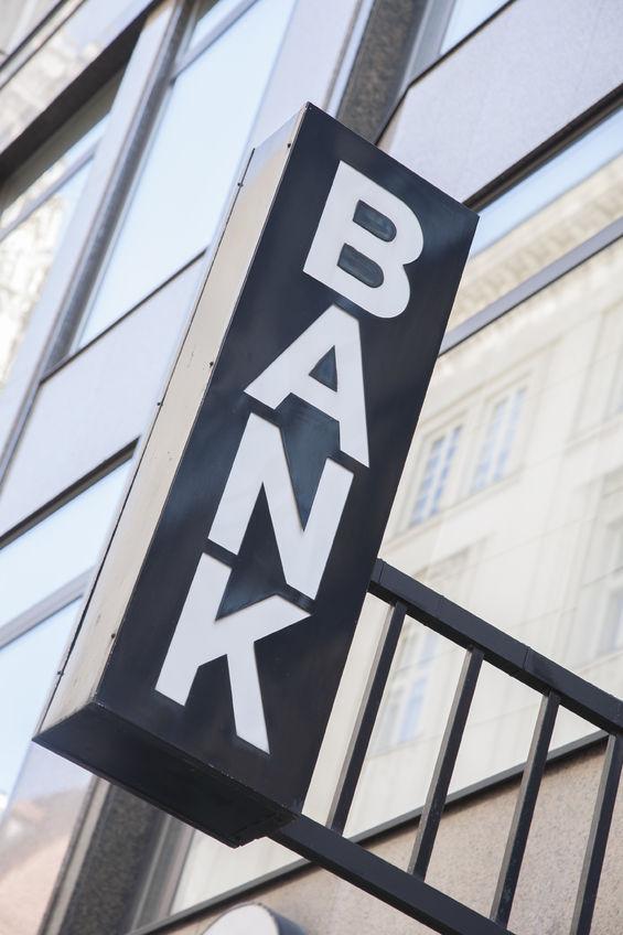 德意志銀行因業務重組裁員逾7000人