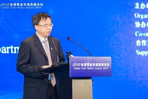 人民银行纪志宏:中国人民银行将有序推进我国黄金市场对外开放