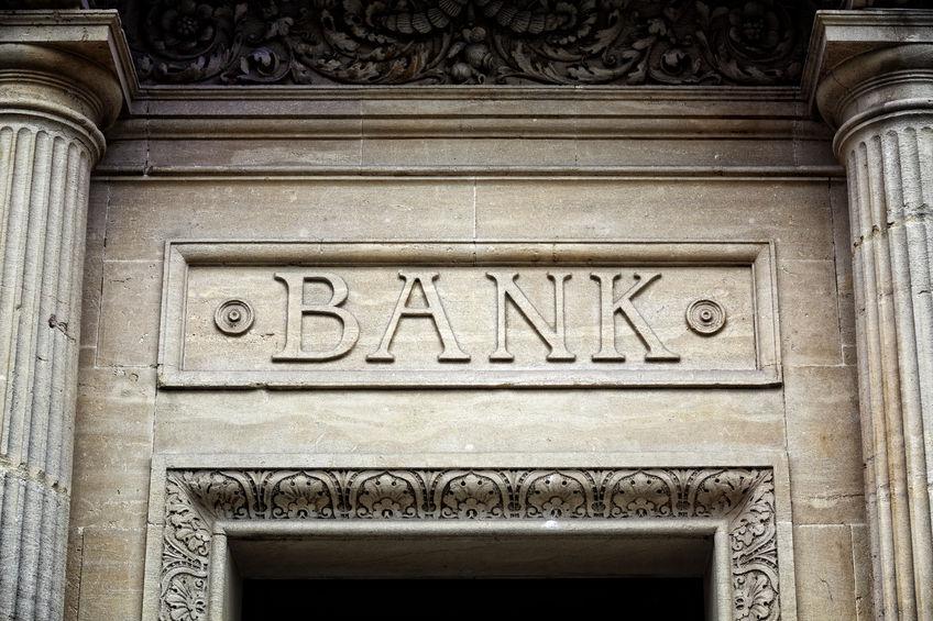 金融科技重塑银行业务 传统银行推出三套打法