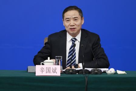 工信部副部长辛国斌:国家制造业创新中心将重点建设22个领域