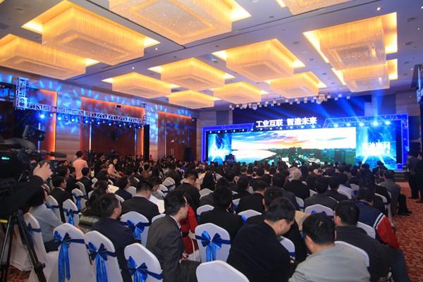 智汇松江 2018智造中国峰会在沪举行