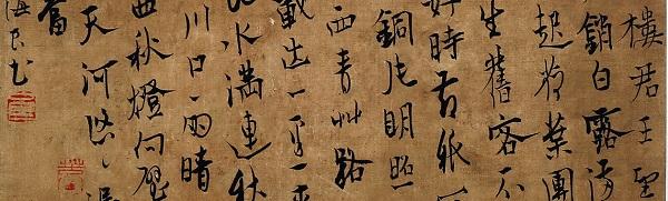 """""""心游八法""""——陈海良书法馆开馆展暨公开课圆满举办"""