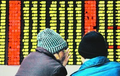 开评:受中美贸易摩擦影响 两市大幅低开