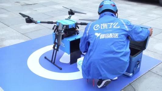 送餐无人机正式投入运营