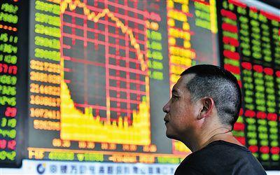 外围因素惊吓市场 A股估值曲线逻辑未变