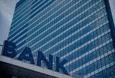 中外资银行分享服务上海普惠金融经验