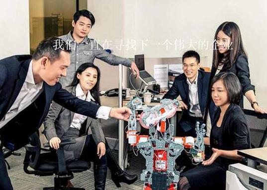 祥峰投资:中国将形成对AI初创企业最具吸引力的生态系统