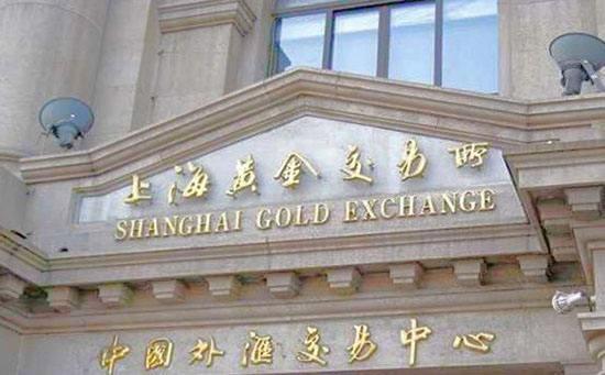 上海黄金交易所:9月1日起施行新国标GB/T 4135-2016《银锭》