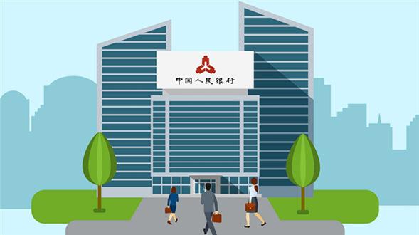 周小川:香港资本市场可更好服务绿色发展、科技创新战略
