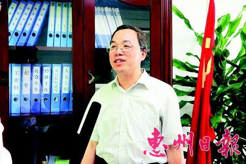 惠州发展汽车产业集聚地打造文旅农业经济带