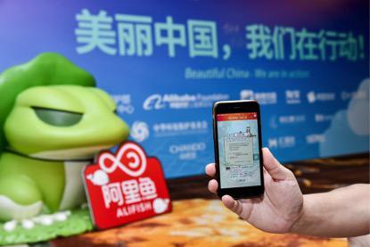 """世界环境日""""环境地图""""发布 绿色低碳出行共建美丽中国"""
