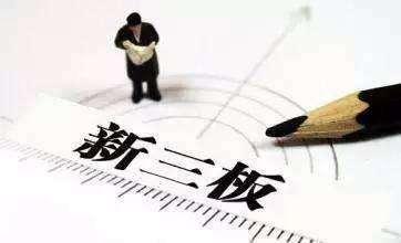 华龙证券拟A股上市 近期将申请新三板摘牌