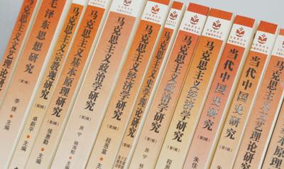 中国社会科学出版社40周年:传文明薪火 发时代先声