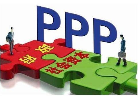 PPP迎新局 央企和民企龙头优质项目将受益