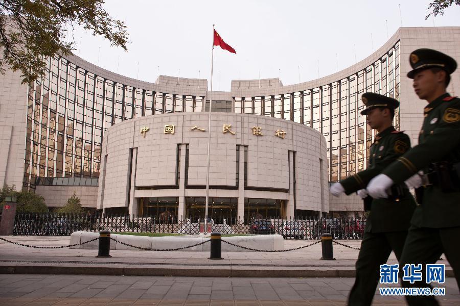 央行试点企业银行账户备案制