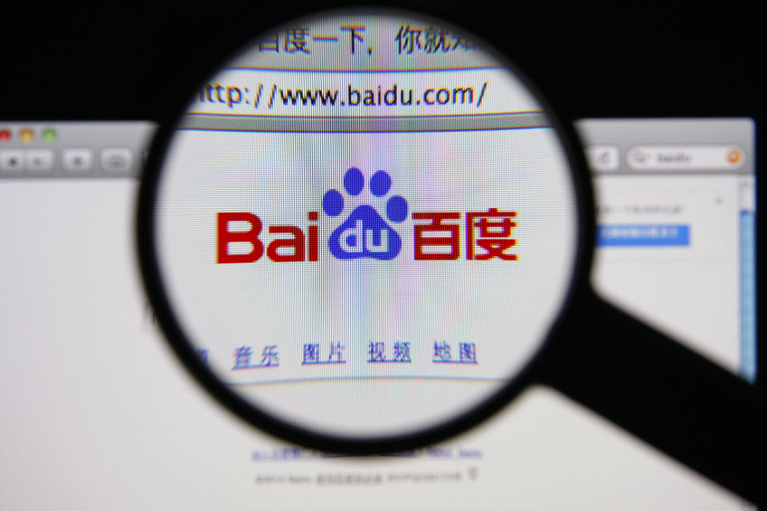 Baidu showcases line of AI products at CES Asia 2018
