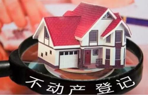 农业农村部:可在合规前提下发展不动产租赁壮大集体经济