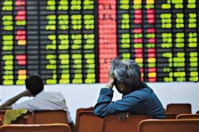 纽约股市三大股指19日下跌