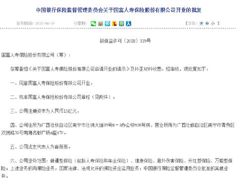 viewfile (4).jpg