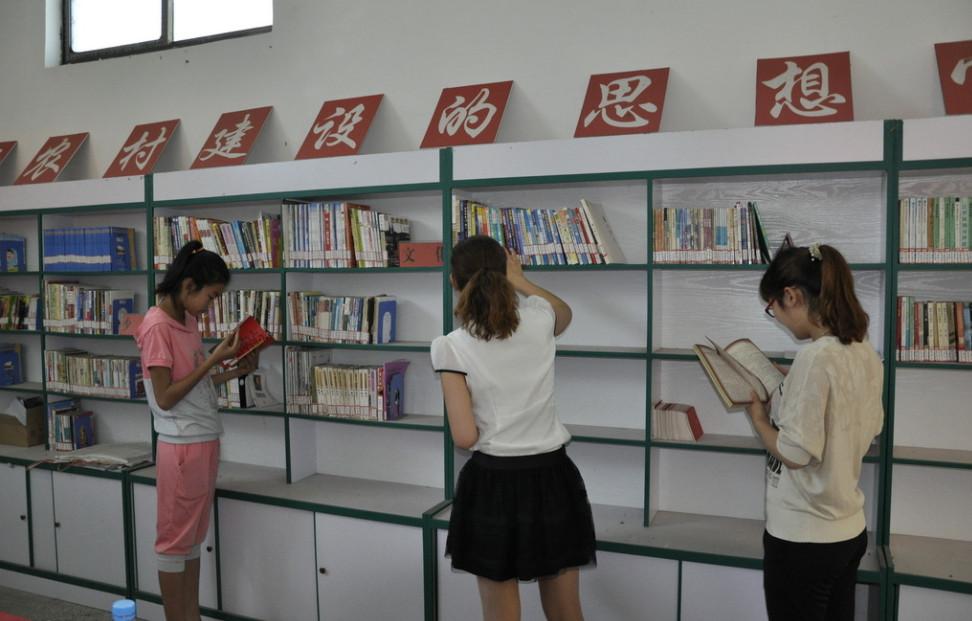 中宣部办公厅:每个农家书屋至少配备2册《三十讲》