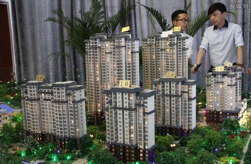 辽宁开展房地产市场秩序专项整治