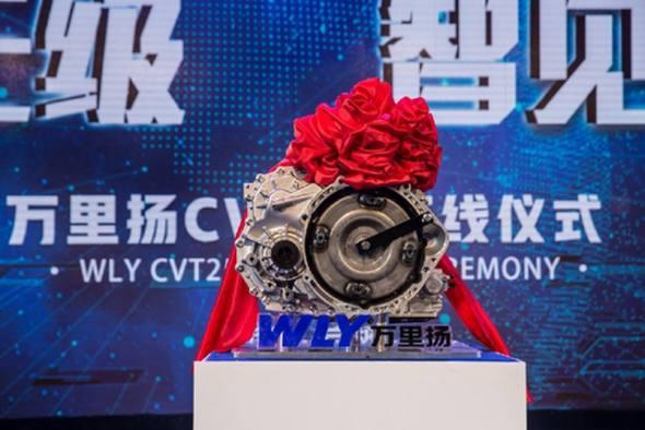 全新一代自主变速器CVT25下线 奇瑞艾瑞泽GX将率先搭载