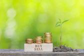 中银证券新能源灵活配置混合型基金即将发行