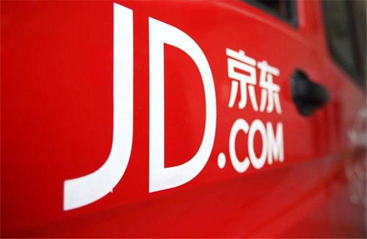 京东金融组建全资子公司 布局信用卡数字化运营服务