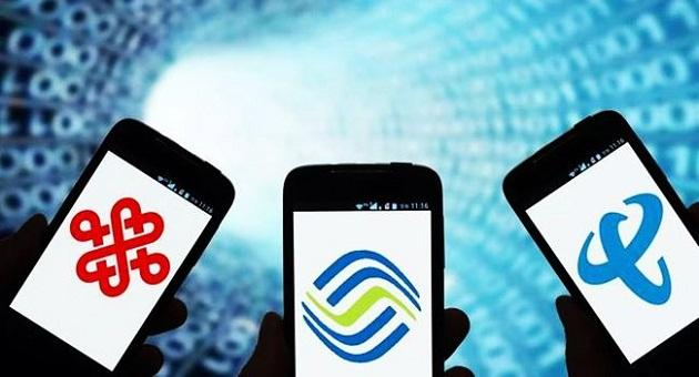 三大运营商全面取消流量漫游费 齐称未来将以量取胜 过半电信用户将受益