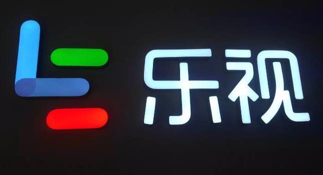 乐视网:与香港时颖及FF均无股权或合作关系