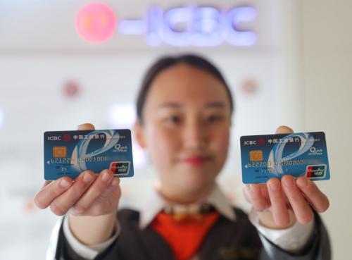 """信用卡拼抢""""互联网新生代"""""""