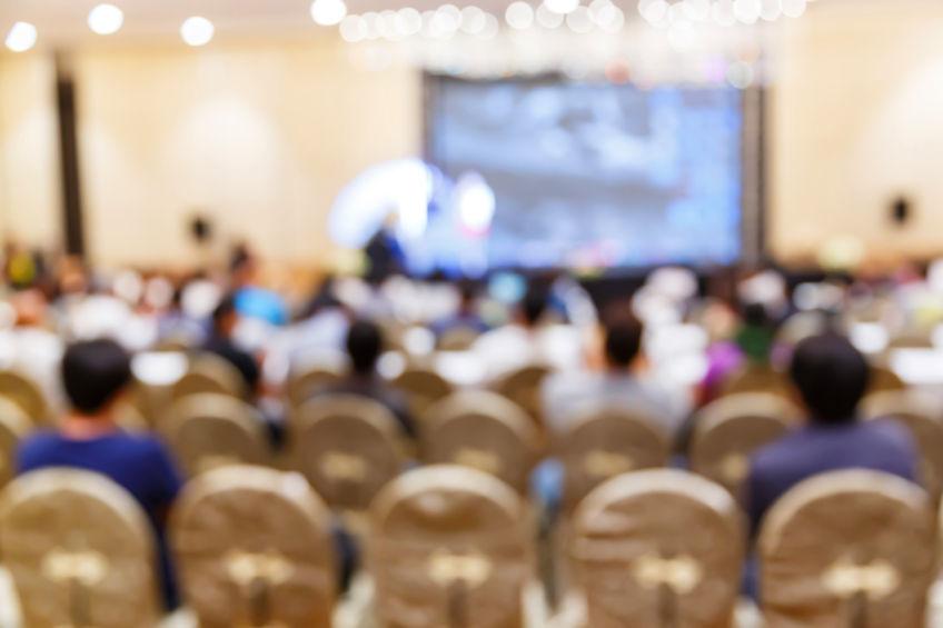 2018年中国慈善教育高峰论坛在珠海举行