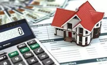 两部门联合发文:限制房地产企业外债资金投资境内外房地产项目