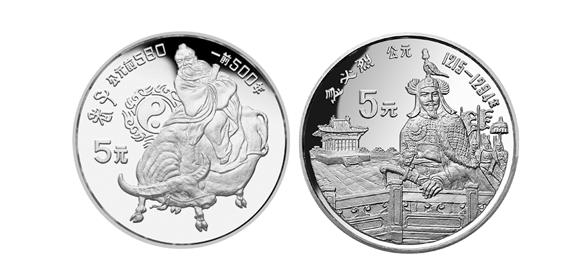 小议书法在中国杰出历史人物系列金银纪念币上的时间表达