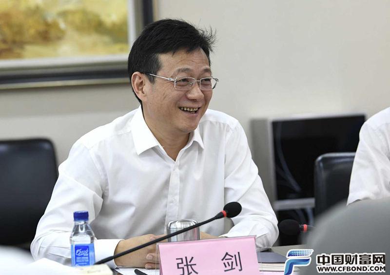 中国财富传媒集团与江苏汇鸿国际集团签署战略合作协议