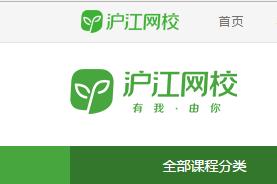 沪江冲刺港股教育平台第一股 皖新传媒有望分享资本盛宴