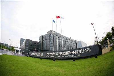 余杭開發區轉型探索:從招商引資到服務科創產業