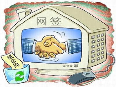 武汉实行二手房网上挂牌交易 每套有独立二维码