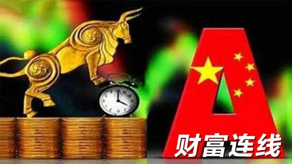 更多外国人将可以买A股 券商等板块或最先受益