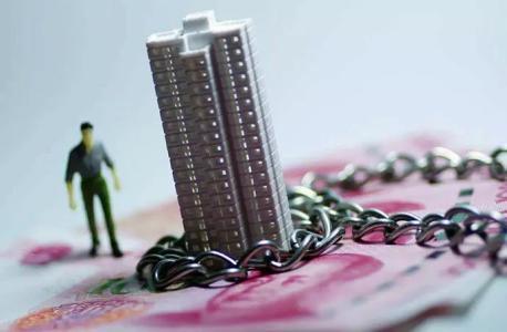 穿透式监管趋严 房地产信托快速增长时代料终结