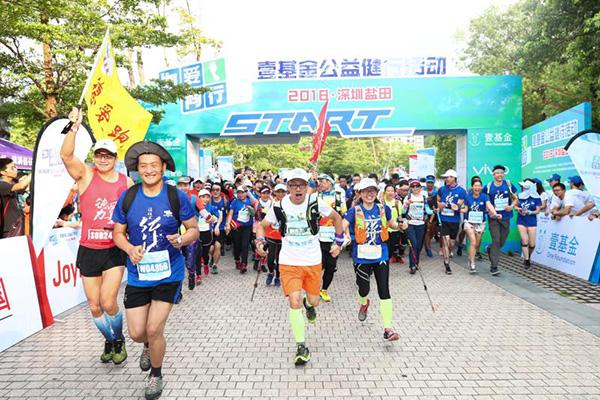 """4000名志愿者在深圳""""为爱同行"""""""