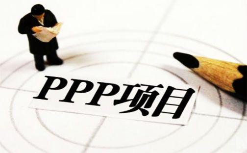 """假PPP闪烁""""财政幻觉"""""""