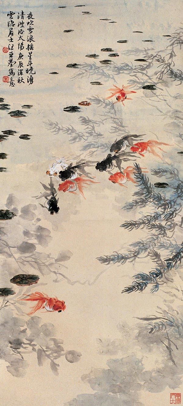 汪亚尘《荷塘鱼戏图》2005上海工美春拍拍品.jpg