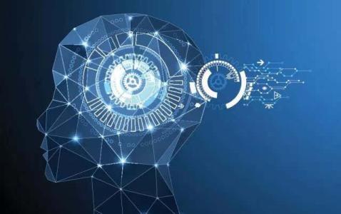 工信部:智能化成为技术和产业发展重要方向